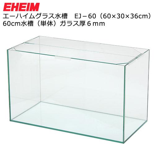 glasscase_6