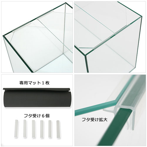 glasscase_7